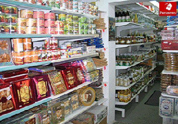 افزایش قیمت 7 گروه مواد خوراکی